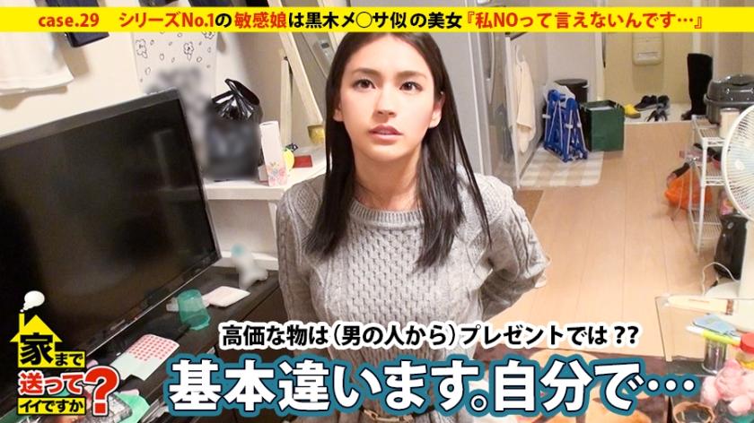 黒瀬萌衣=るい(ドキュメントTV)の国内レーベル作品